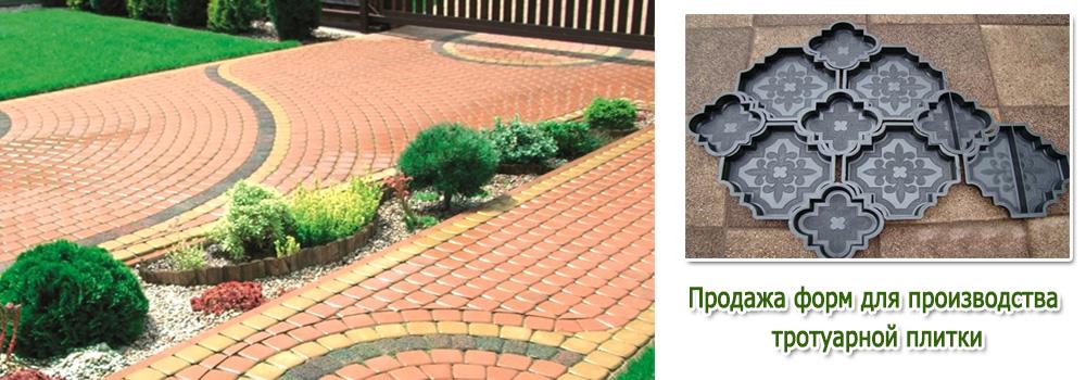 Изготовление тротуарной плитки брусчатки